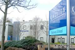 金斯顿大学 Kingston University-mid2